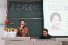 """南充润和""""青春战痘记""""走进西华师范大学"""